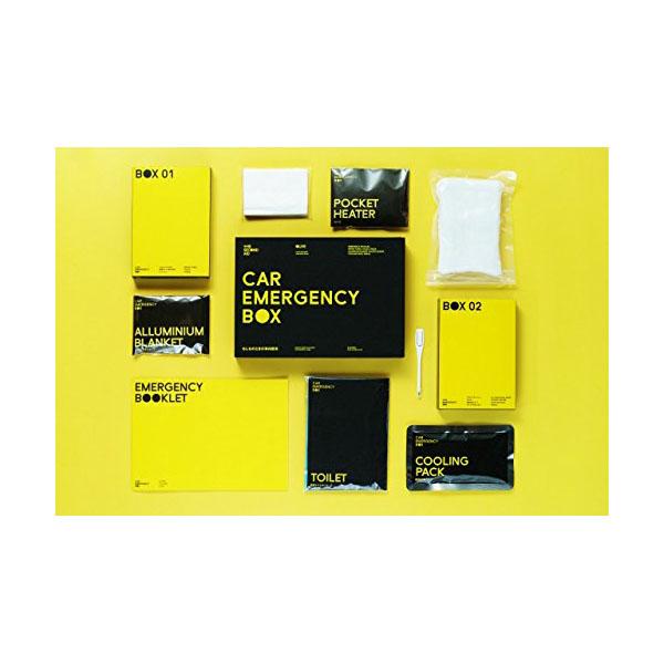 防災セット 車用 CAR EMERGENCY BOX カーエマ 震災 災害時の備えに CAR EMERGENCY BOX