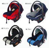 多機能4WAY 新生児用ベビーシート SR-CS03